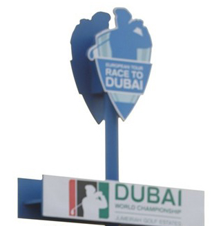 race to dubai leaderboard