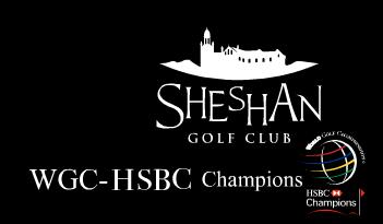 WGC HSBC Champions @ Sheshan International GC - Shanghai, China | Chengdu Shi | Sichuan Sheng | China
