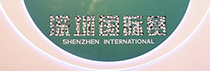 Shenzhen International @ Genzon GC | Shenzhen Shi | Guangdong Sheng | China