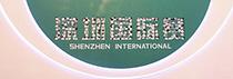 Shenzhen International @ Genzon GC | Shenzhen Shi | Guangdong Sheng | China