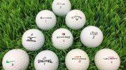 Golfbälle: Welcher Ball passt am besten?